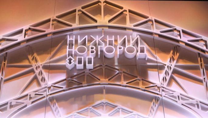 Фасад стенда Нижегородской области на ПМЭФ