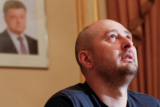 Журналист Аркадий Бабченко во время пресс-конференции в Киеве, 31 мая 2018 года