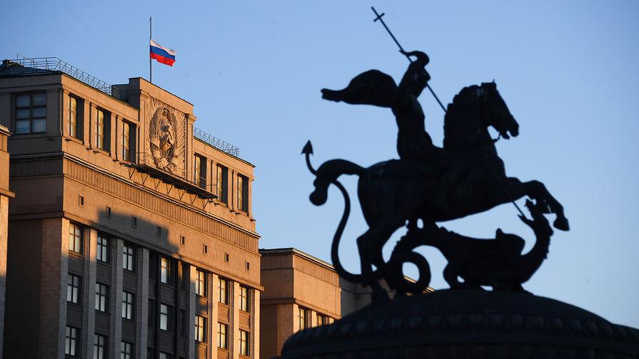 Депутат Госдумы поставил демократию в США в пример России