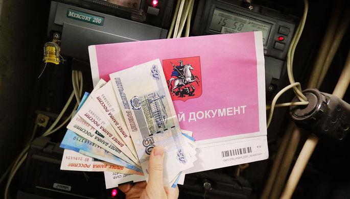 Непосильное бремя: как коммуналка съедает деньги россиян