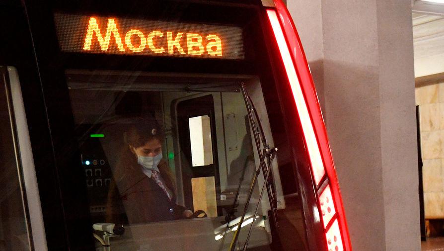 Стала известна возможная причина сбоя в движении поездов в московском метро