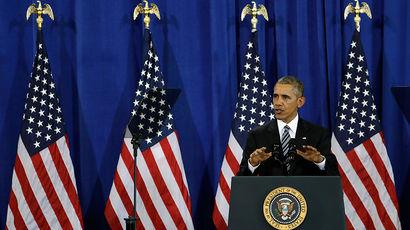 Обама выступил с финальной речью о террористических угрозах для США