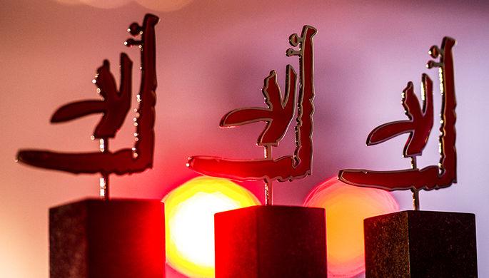 На церемонии награждения лауреатов премии Кандинского в области российского актуального искусства, 14 декабря 2016 года