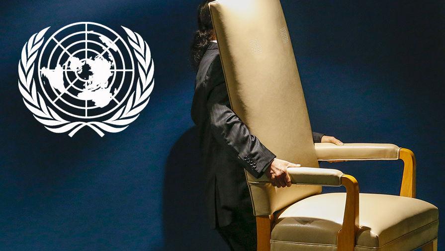 8 делегаций бойкотировали выступление Венесуэлы на ГА ООН