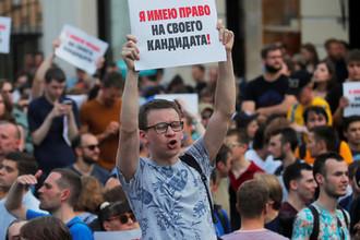 Во время акции протеста в Москве, 27 июля 2019 года