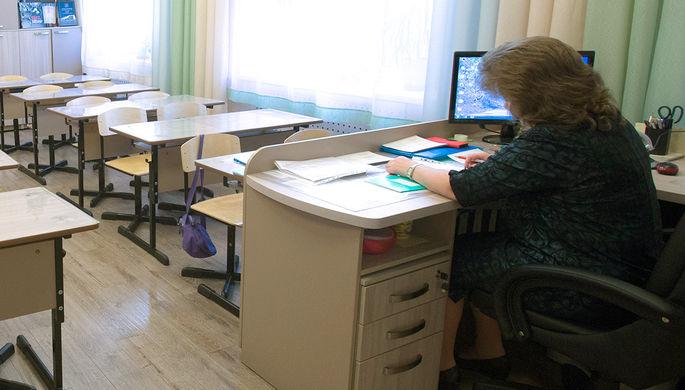 Особенных не будет: зарплаты учителей уравняют