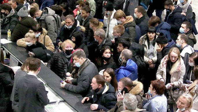 Облачность в Сочи: почему в Москве отменили или задержали около 40 рейсов