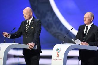 Владимир Путина и Джанни Инфантино на церемонии жеребьевки финальной части ЧМ-2018