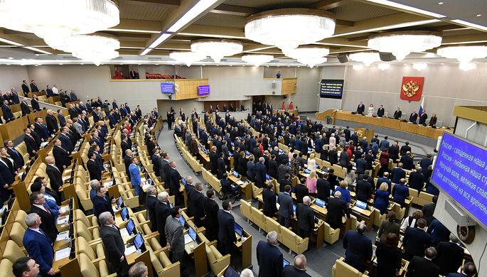 «Газпром» ждут санкции»: в США предупредили о «Севпотоке-2»
