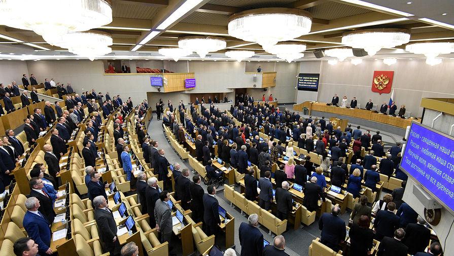Всех депутатов Госдумы проверят на коронавирус
