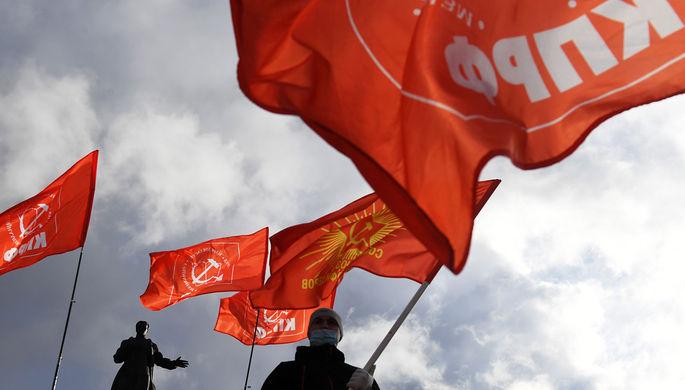 Почему коммунисты-управленцы разочаровывают своих соратников