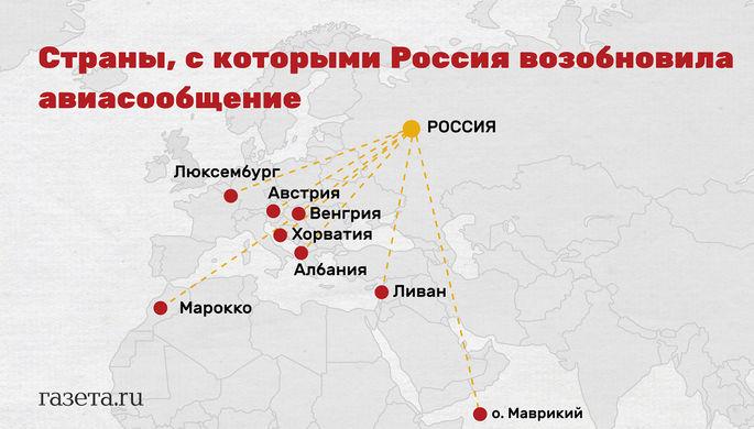Зачем в Госдуме предлагают продлить срок возврата денег за несостоявшиеся туры