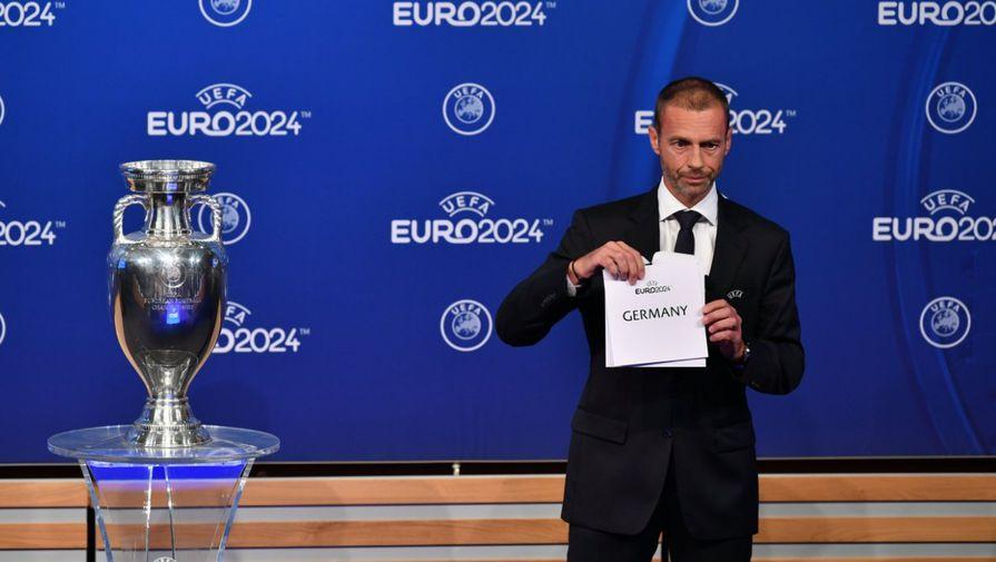 Президент УЕФА Александер Чеферин на выборах страны-хозяйки Евро-2024