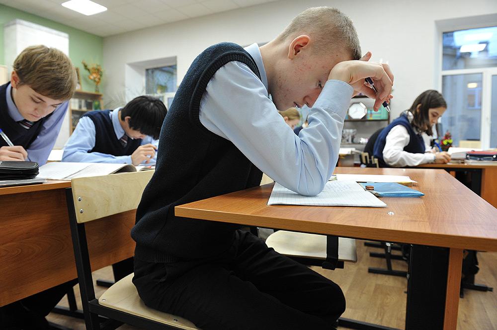 Школьная наркомания наркологическая клиника наро фоминск