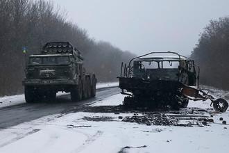 Военная техника ВСУ в районе Дебальцево