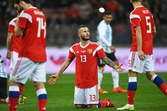 В центре: Федор Кудряшов (Россия) в товарищеском матче между сборными командами России и Аргентины.