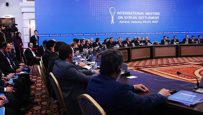 Участники международных переговоров по сирийскому урегулированию в Астане, 23 января 2017 года