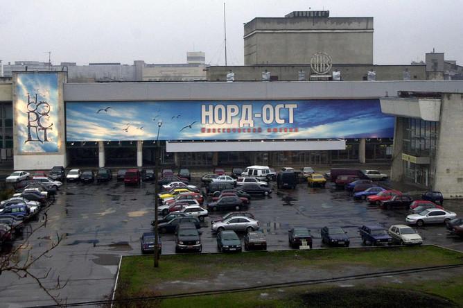 Захваченный террористами Театральный центр на Дубровке, 24 октября 2002 года