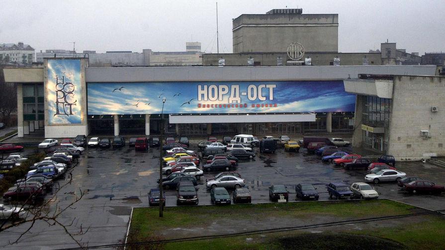 Захваченный террористами Театральный центр наДубровке, 24 октября 2002 года