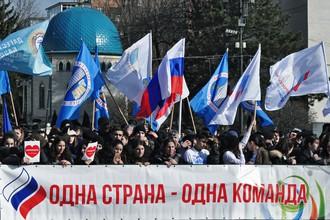 Участники митинга в поддержку российских спортсменов в преддверии Олимпийских игр в Пхёнчхане