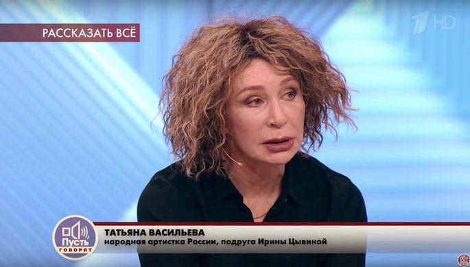 Татьяна Васильева в студии передачи «Пусть говорят» (кадр из видео)