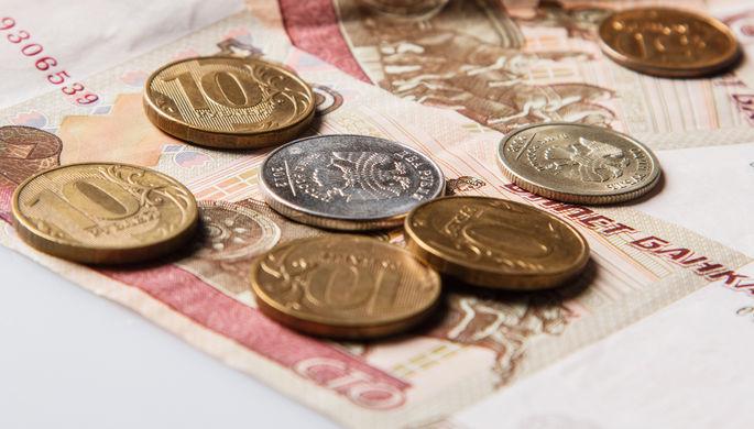 Подать на бедность: поможет ли России план спасения экономики