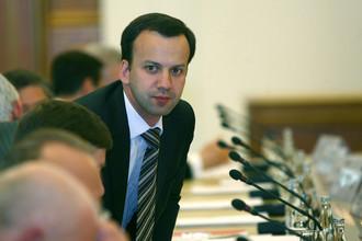 Начальник Экспертного управления администрации президента РФ Аркадий Дворкович во время заседания правительственного совета по нанотехнологиям, 2007 год