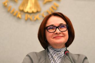 Председатель Центробанка Эльвира Набиуллина на пресс-конференции в Москве, декабрь 2016 года