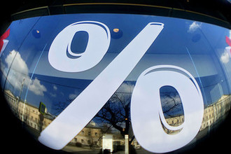 Без дохода: банки возьмут деньги за вклады в евро