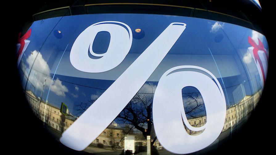 Ставки вырастут: инфляция съест вклады
