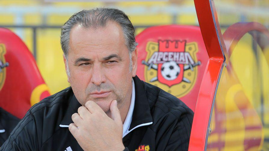 Главный тренер тульского «Арсенала» Миодраг Божович