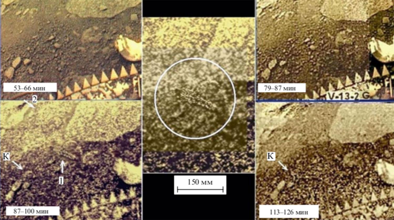 Перемещающийся объект «скорпион», который появился на панораме 6BW...