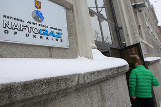 Жертвы транзита: на Украине меняют руководство «Нафтогаза»