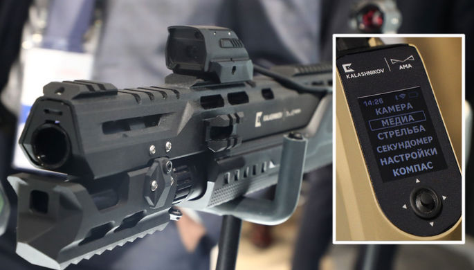 MP-155 Ultima концерна «Калашников»
