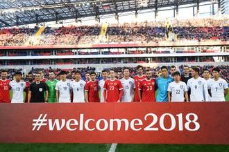 Правительство России хочет сделать чемпионат мира по футболу — 2018 лучшим в истории