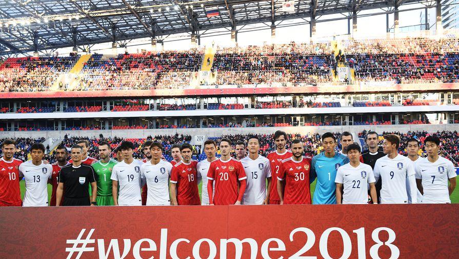 лет до чемпионат по 20 2018 мира футболу