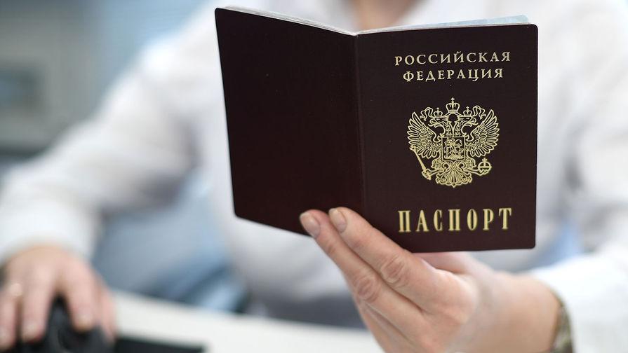 СФ рассмотрит закон о запрете второго гражданства для госслужащих