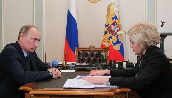 Президент Владимир Путин и зампред правительства Ольга Голодец