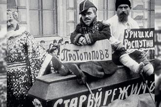 Живая карикатура на Григория Распутина и Александра Протопопова — загримированные участники демонстрации рабочих в феврале 1917-го
