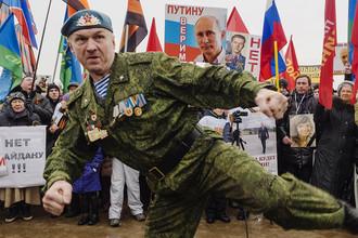 Акция «Антимайдан» движения НОД в Санкт-Петербурге, 2015 год