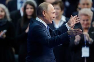 Владимир Путин во время встречи с доверенными лицами в Гостином дворе, 30 января 2018
