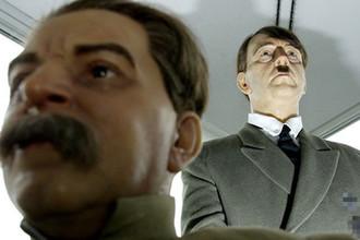 Восковые фигуры Иосифа Сталина и Адольфа Гитлера на выставке в Берлине, 2004 год