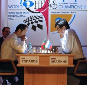 Веселин Топалов и Владимир Крамник в октябре 2006 года в Элисте в поединке на первенство мира