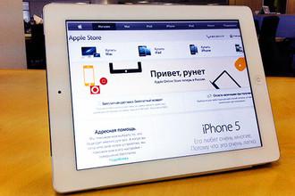 Apple открыла интернет-магазин в России