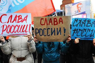 Кремль пытается заполнить нишу, которую раньше занимало движение «Наши»