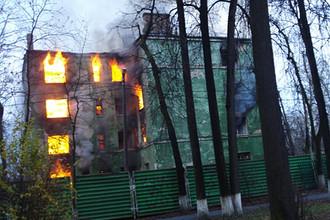 Пожар в здании Дома Стройбюро Болшевской трудовой коммуны