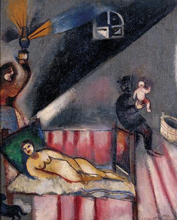 Марк Шагал. Рождение ребенка