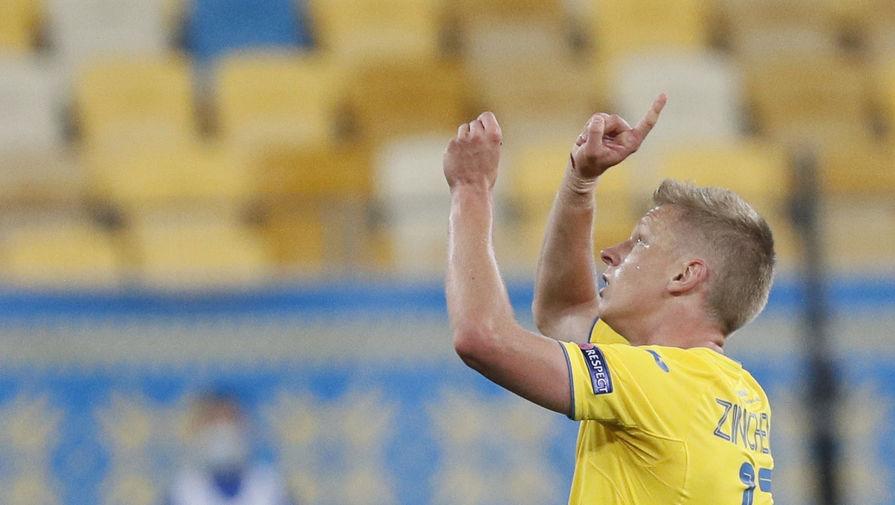 Футболист сборной Украины Александр Зинченко