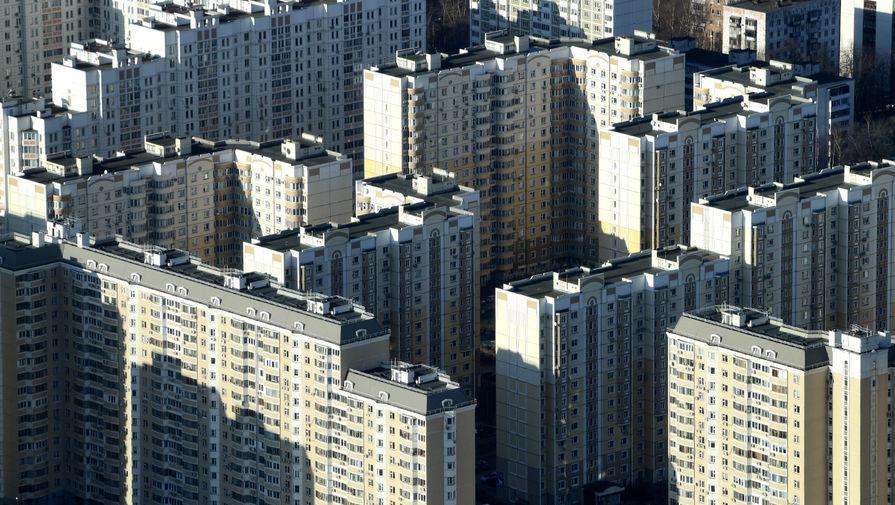 Росстат назвал причину недовольства россиян своим жильем