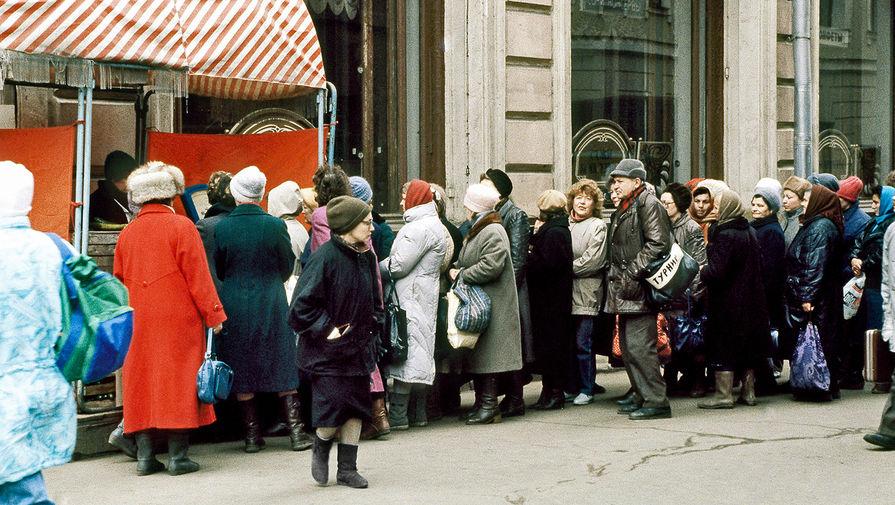 Очередь у магазина в Москве, 2 апреля 1991 года